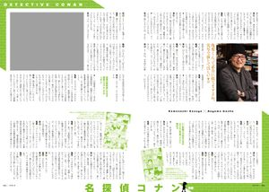 Da Vinci Magazine CrossTalk and Interviews 7.jpg