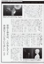 Secret Files Akai Amuro interview3 2016.jpg
