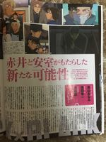 Animedia Gosho interview 7.jpg